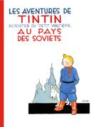 """"""" Fête du Prénom du Jour """" et Signification """" - Page 2 CP00"""